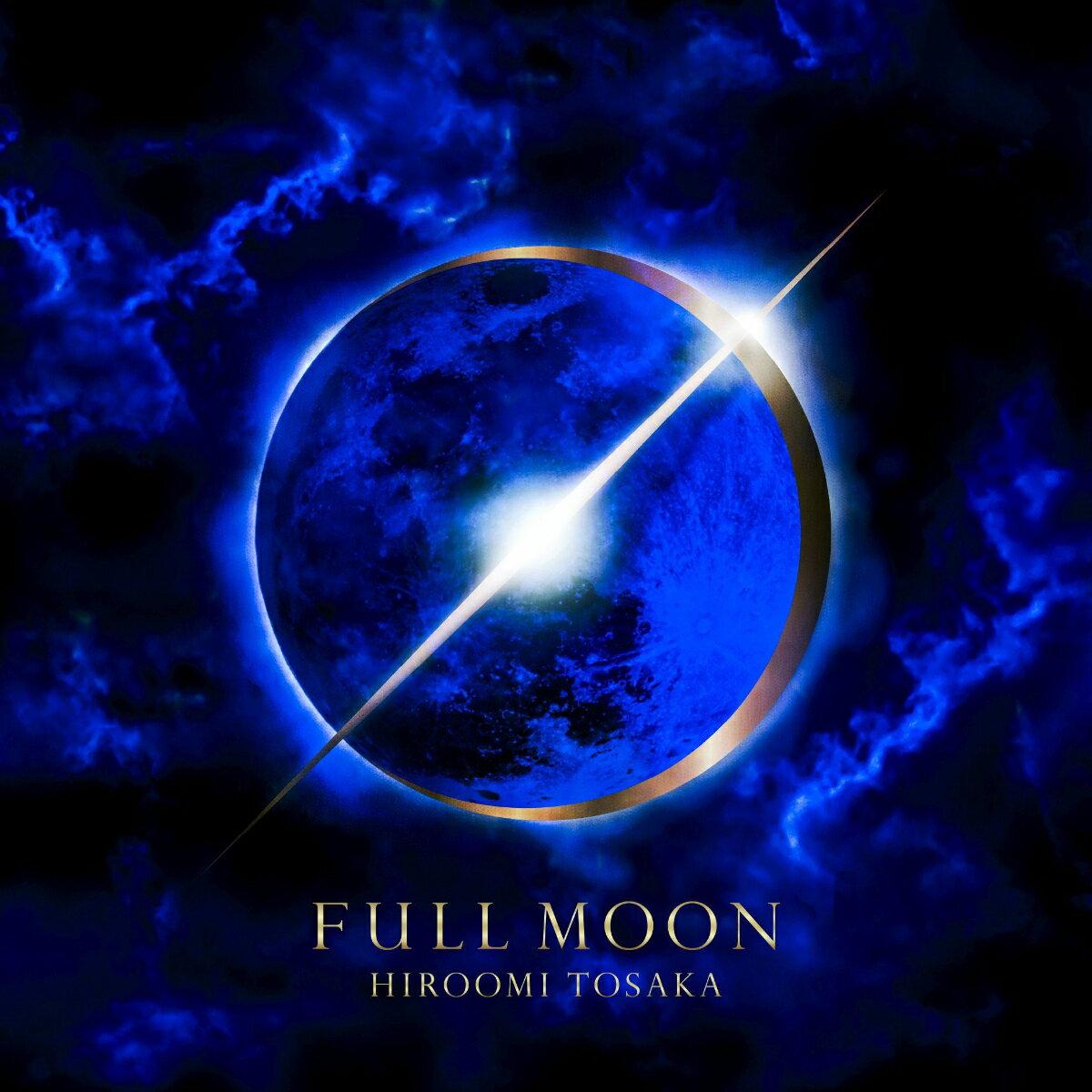 FULL MOON (CD+DVD+スマプラ) [ HIROOMI TOSAKA ]