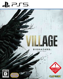 【特典】BIOHAZARD VILLAGE PS5版(数量限定封入特典:武器パーツ「ラクーン君」と「サバイバルリソースパック」が手に入るプロダクトコード)