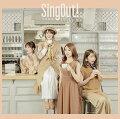 【予約】Sing Out! (初回仕様限定盤 CD+Blu-ray Type-C)