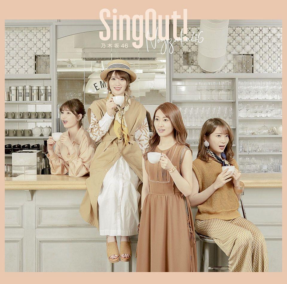 Sing Out! (初回仕様限定盤 CD+Blu-ray Type-C) [ 乃木坂46 ]
