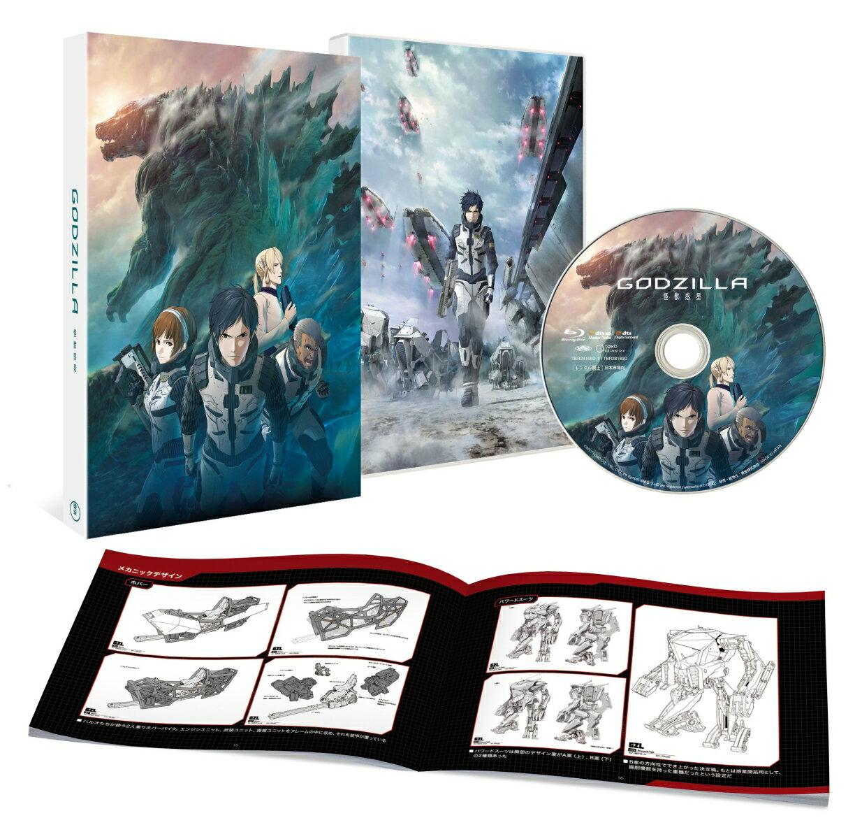 GODZILLA 怪獣惑星 Blu-ray スタンダード・エディション【Blu-ray】 [ 宮野真守 ]