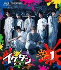 【予約】イケダンMAX Blu-ray BOX シーズン1【Blu-ray】