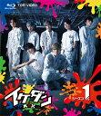 イケダンMAX Blu-ray BOX シーズン1【Blu-ray】 [ 安井謙太郎 ]