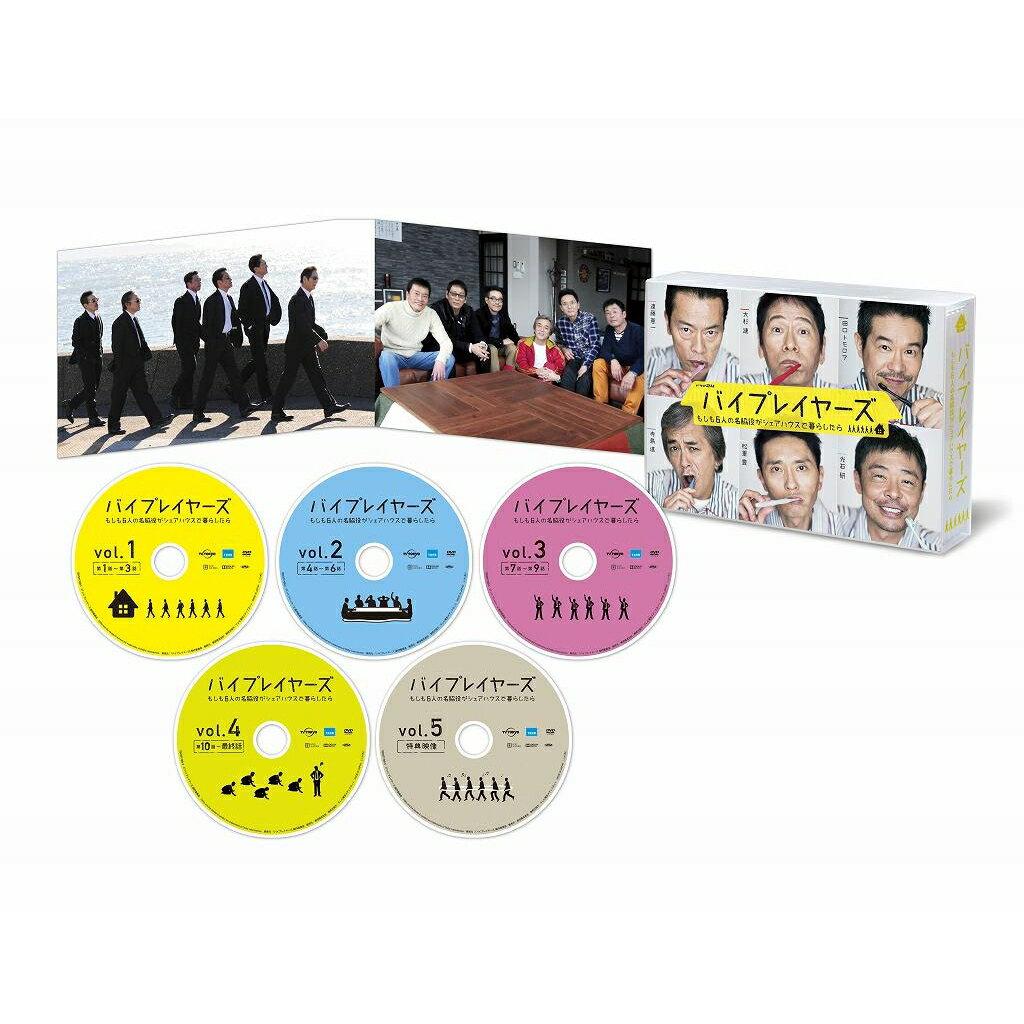 バイプレイヤーズ〜もしも6人の名脇役がシェアハウスで暮らしたら〜Blu-ray BOX(5枚組)【Blu-ray】 [ 遠藤憲一 ]