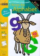 I Know the Alphabet (Preschool)