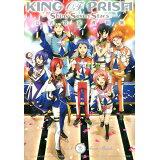 KING OF PRISM-Shiny Seven Stars-公式設定資料集