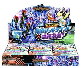 デュエル・マスターズ TCG 超天篇 拡張パック第4弾 超超超天!覚醒ジョギラゴン vs. 零龍卍誕