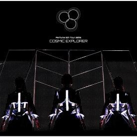 Perfume 6th Tour 2016 「COSMIC EXPLORER」(通常盤) [ Perfume ]