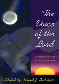 The_Voice_of_the_Lord