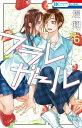 フラレガール 6 (花とゆめコミックス) [ 堤 翔 ]