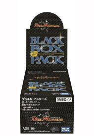 デュエル・マスターズTCG 謎のブラックボックスパック 〔DMEX-08〕 【1BOX】