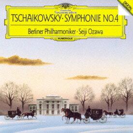 チャイコフスキー:交響曲第4番・第5番・第6番≪悲愴≫ [ 小澤征爾 ]