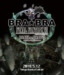 BRA★BRA FINAL FANTASY 7 BRASS de BRAVO with Siena Wind Orchestra【Blu-ray】
