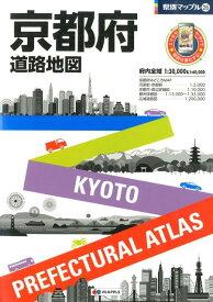 京都府道路地図4版 (県別マップル)