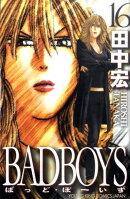 BADBOYS(16)