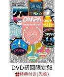 【先着特典】コスモツアー 2019 in 日本武道館 DVD初回限定盤(缶バッジ付き)