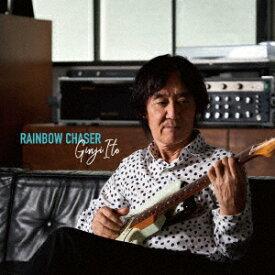 RAINBOW CHASER [ 伊藤銀次 ]
