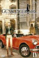 GUNSLINGER GIRL -IL