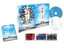 映画 少年たち 特別版【Blu-ray】