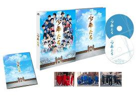 映画 少年たち 特別版【Blu-ray】 [ ジェシー ]