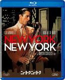 ニューヨーク・ニューヨーク【Blu-ray】