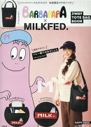 BARBAPAPA × MILKFED. 2WAY TOTE BAG BOOK