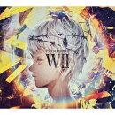 W II (初回限定盤 CD+Blu-ray)