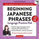 BEGINNING JAPANESE PHRASES