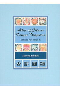 Atlas_of_Chinese_Tongue_Diagno