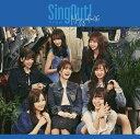 Sing Out! (初回仕様限定盤 CD+Blu-ray Type-D) [ 乃木坂46 ]