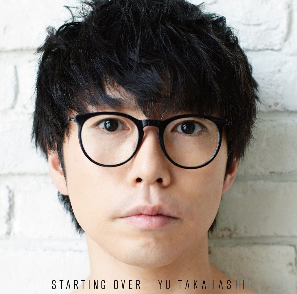 STARTING OVER (期間生産限定盤 CD+DVD) [ 高橋優 ]