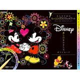 Disney癒しのなかまたちポストカード ([バラエティ] 大人のためのヒーリングスクラッチアート)