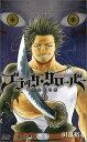 ブラッククローバー(6) (ジャンプコミックス) [ 田畠裕基 ]
