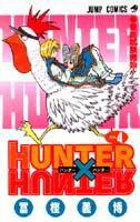 HUNTER×HUNTER(4)