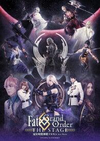 Fate/Grand Order THE STAGE-冠位時間神殿ソロモンー【完全生産限定版】 [ 井出卓也 ]