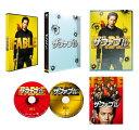 ザ・ファブル 豪華版(初回限定生産)【Blu-ray】 [ 岡田准一 ]