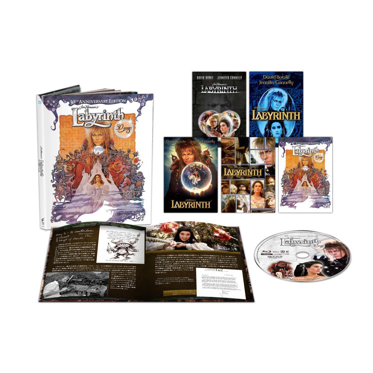 ラビリンス 魔王の迷宮 30周年アニバーサリー・エディション(初回生産限定)【Blu-ray】 [ デヴィッド・ボウイ ]