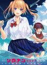 TVアニメ「ソウナンですか?」Blu-ray BOX【Blu-ray】 [ M・A・O ]