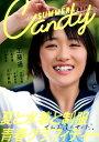 SUMMER CANDY 2017 夏と水着と制服青春グラフィティー ぜんぶ、夏のせいだ。 (TOKYO NEWS MOOK B.L.T特別編集)