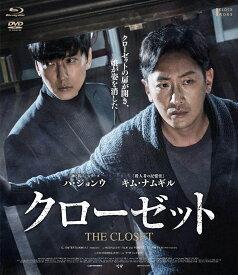 クローゼット Blu-ray&DVDコンボ【Blu-ray】 [ ハ・ジョンウ ]