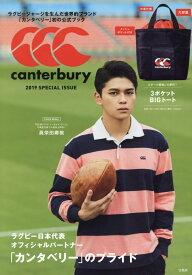 canterbury 2019 SPECIAL ISSUE ([バラエティ])