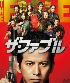 ザ・ファブル【Blu-ray】 [ 木村文乃 ]