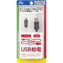 ニンテンドークラシックミニ スーパーファミコン用 USB給電ケーブル グレー 1.2m