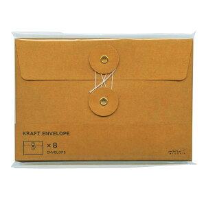 封筒 クラフト エンベロップ M 横 紐付 オレンジ 8枚入 85673006 封筒 (文具(Stationary))