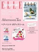 ELLE gourmet(エル・グルメ) 2018年11月号 ×「アフタヌーンティー・リビング」ヘア・ハンド・ボディクリーム 特…