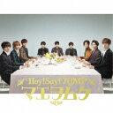 マエヲムケ (初回限定盤 CD+DVD) [ Hey! Say! JUMP ]