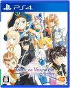 テイルズ オブ ヴェスペリア REMASTER PS4版
