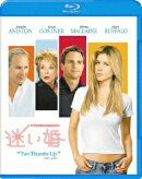 迷い婚 〜すべての迷える女性たちへ【Blu-ray】