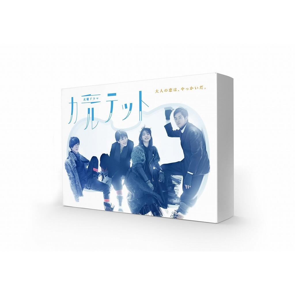 カルテット DVD-BOX [ 松たか子 ]