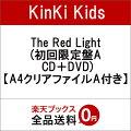 【予約】【先着特典】The Red Light (初回限定盤A CD+DVD) (A4クリアファイルA付き)